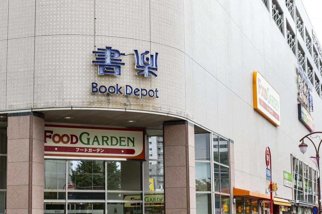 挑戦する書店